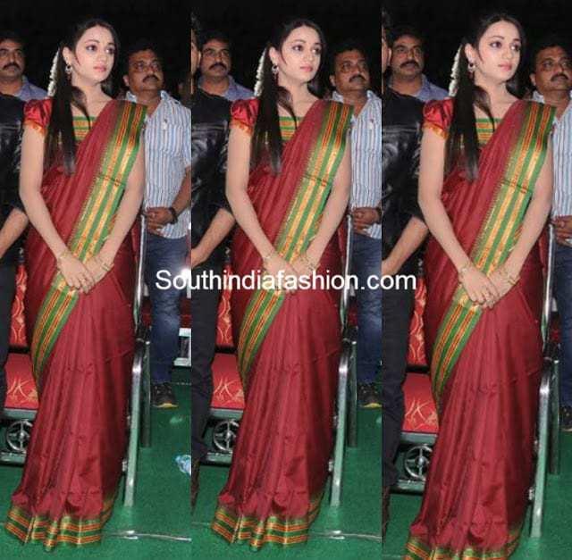 rshma handloom saree