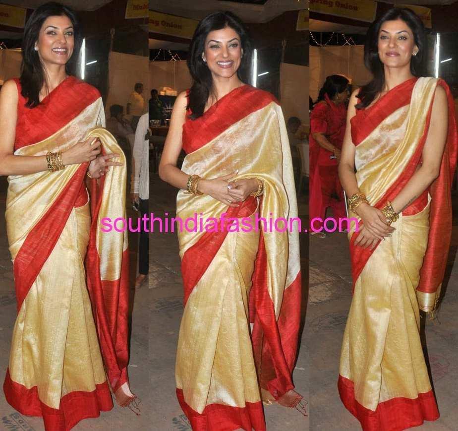 rawsilk sarees