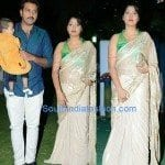 Ajay Wife in White Saree