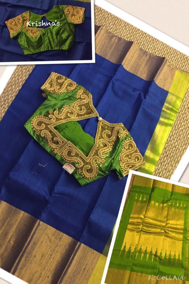 Blouse Design For Saree
