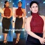 Kareena Kapoor in Sergio Hudson Dress