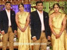 Siva Nageswara rao's son's wedding