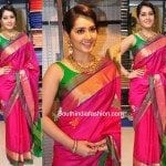 Raashi Khanna in a traditional saree at RS Brothers shopping mall inauguration