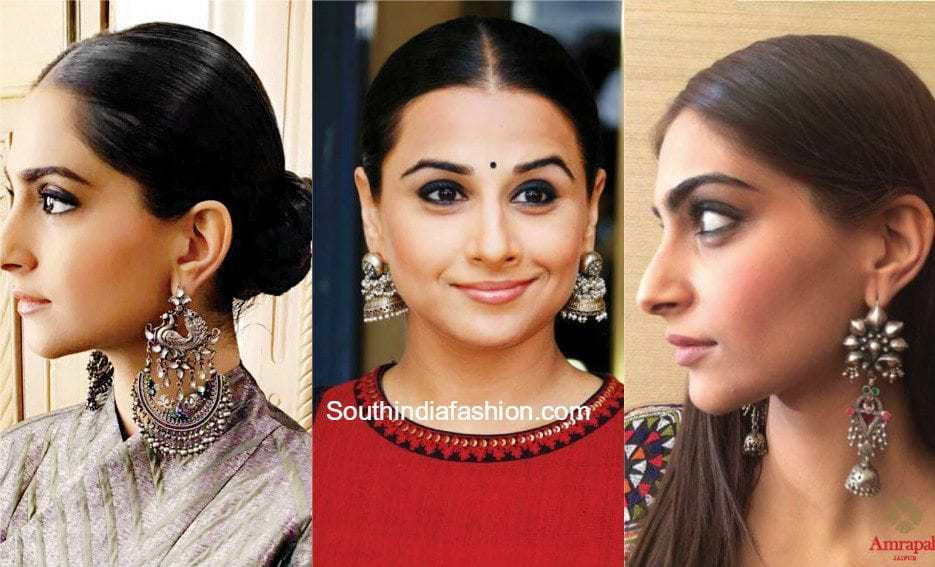 Cheap celebrity jewelry look alikes