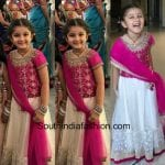 Sitara at Akhil and Shriya's Engagement