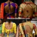 Tie-up Saree Blouse Back Neck Designs