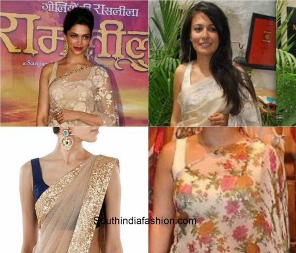 d3913496f84d9e Mandate Blouse Options if you are Trying to Wear a lot of Sarees