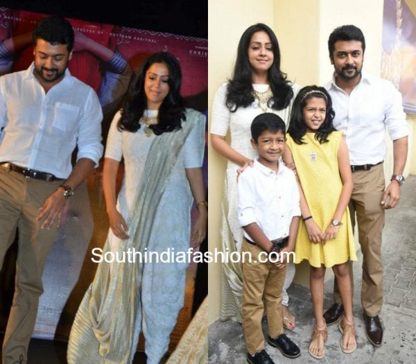 surya-jyothika-family-Magalir-Mattum-Audio-Launch
