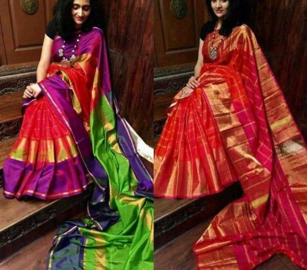 kanchipuram silk sarees 600x528