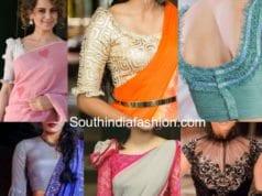 saree blouse designs with frills