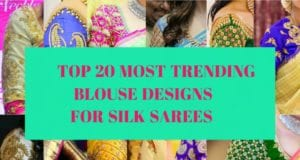 TOP 20 MOST TRENDING BLOUSE DESIGNS FOR WEDDING SILK PATTU SAREES 2017
