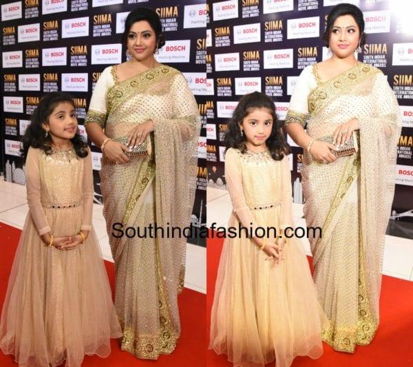meena and her daughter nainika siima awards