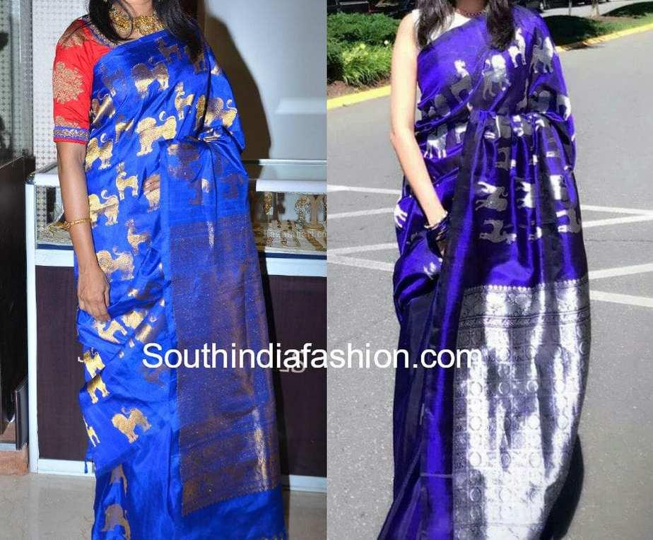 Fashion Market India