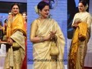 Rekha in a beige kanjeevaram saree at Smita Patil Memorial Awards