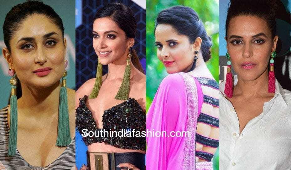 Indian Actress In Tel Earrings