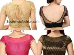 READYMADE NET BLOUSES ONLINE