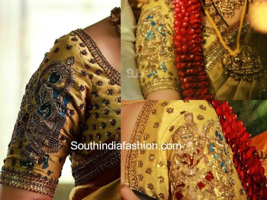 actress bhavana wedding blouse