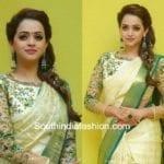 Bhavana's Haldi Look