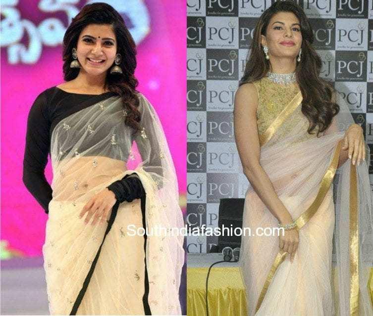 short actress in sarees