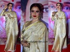Rekha in a kanjeevaram saree at National Memorial Awards 2018