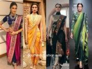 Saree Pants Featured