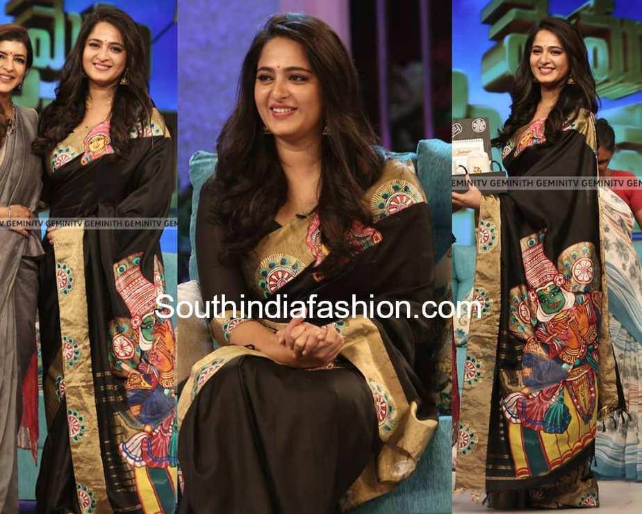 anushka shetty in black saree memu saitham tv show
