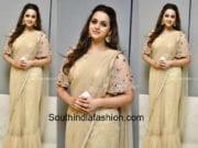 bhavana meno nude saree ruffles blouse