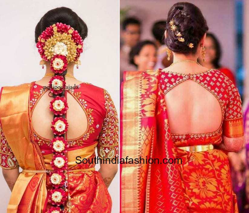 Red Embroidered Bridal Blouse Designs South India Fashion,Design Of Experiments Software