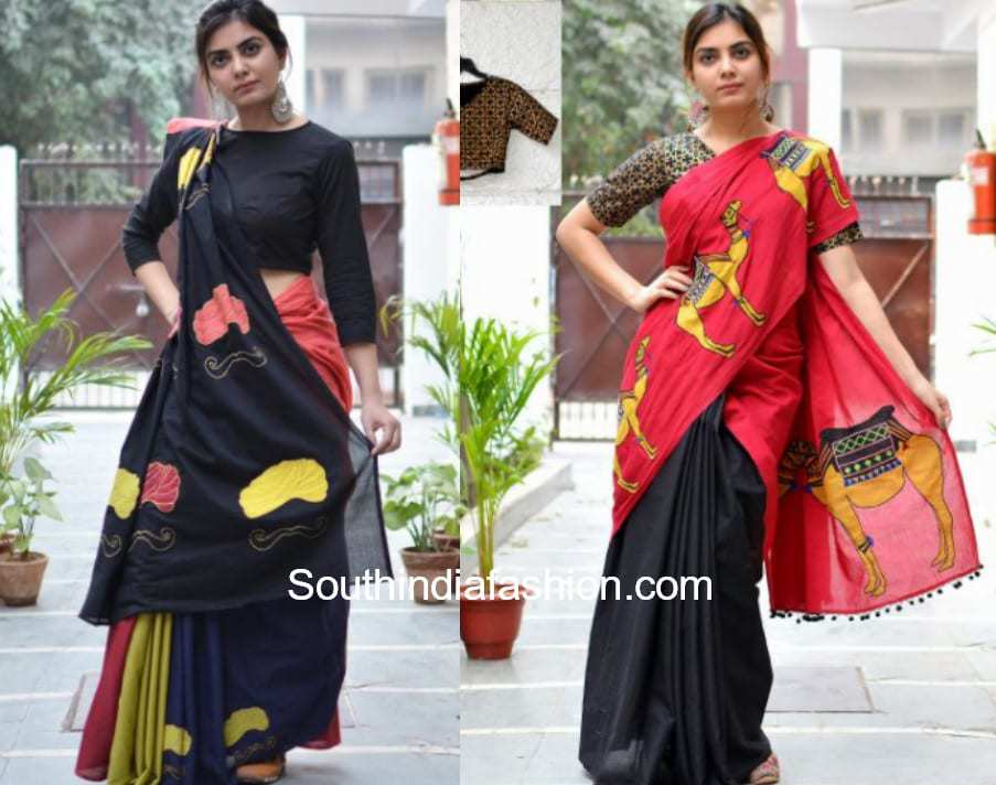 Rust Orange Sarees