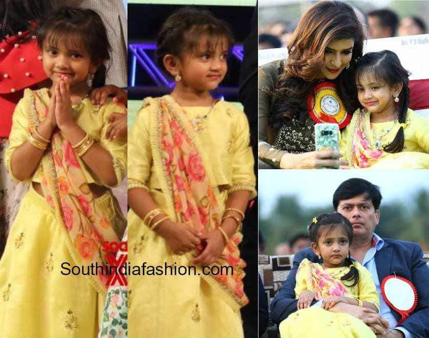 lakshmi manchu daughter at mohan babu birthday