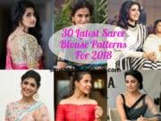 latest saree blouse patterns 2018