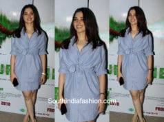 Tamanna Bhatia in a casual dress at Mercury Movie Screening