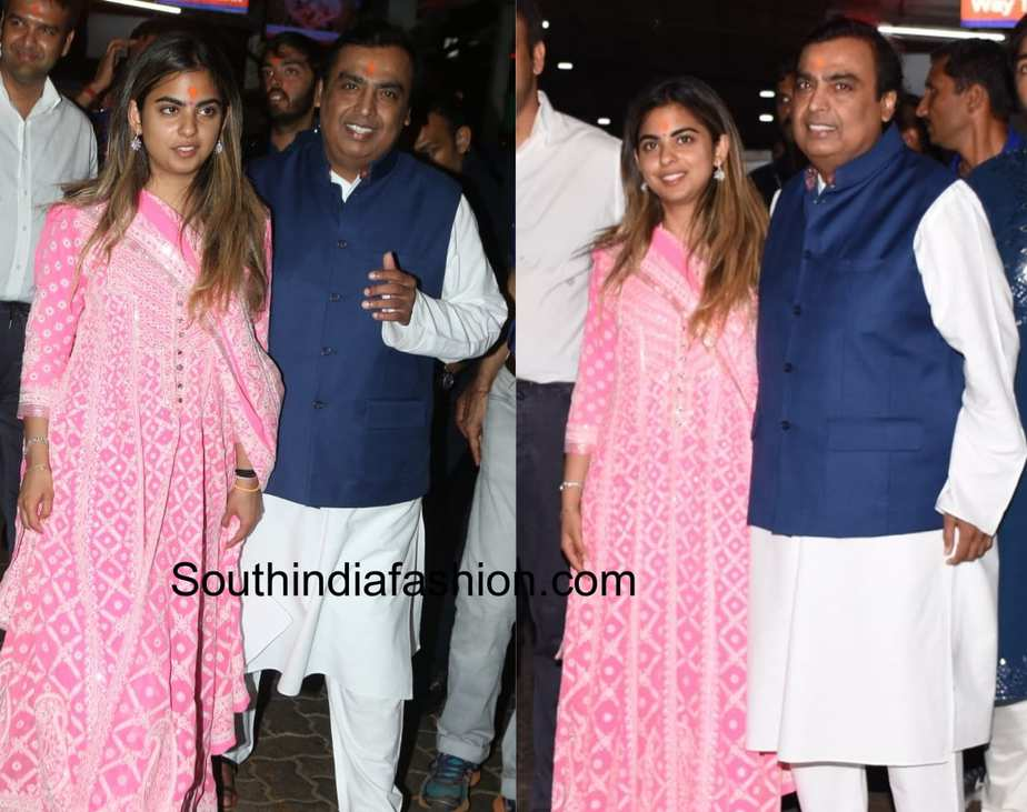 Mukesh Ambani Daguther Isha Ambani Engagement