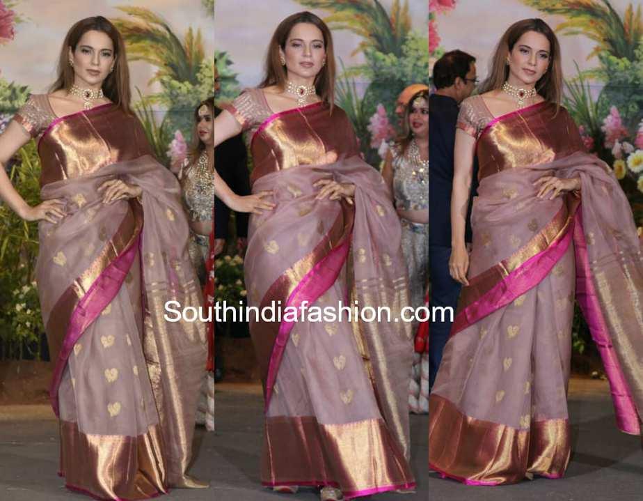 Bridal Sarees Fashion Trends South India Fashion