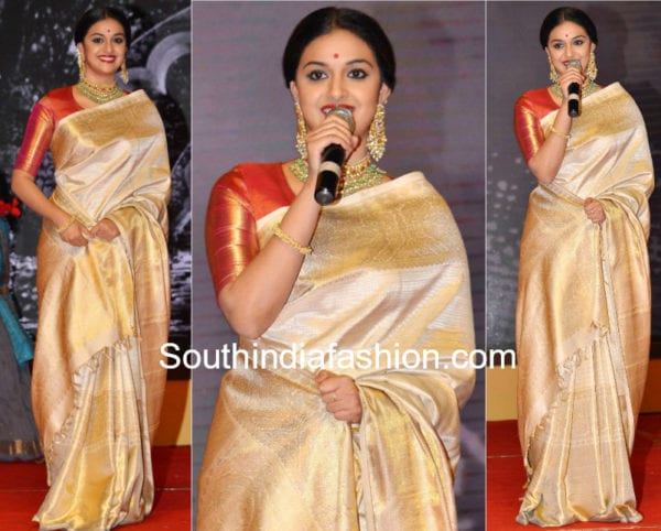keerthy suresh pattu saree at mahanati audio launch function