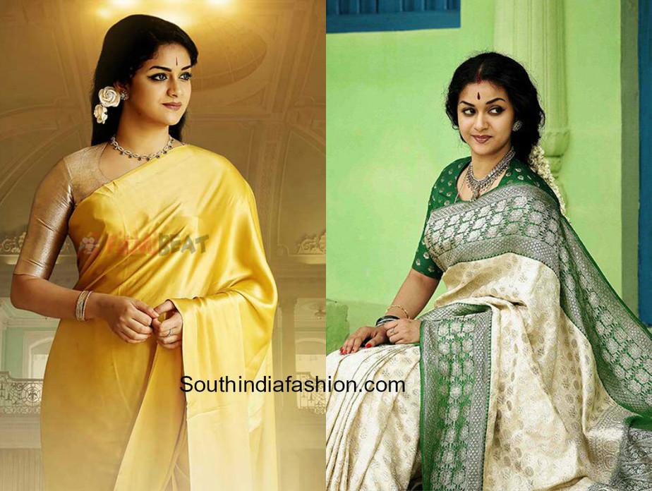 keerthy-suresh-sarees-in-mahanati
