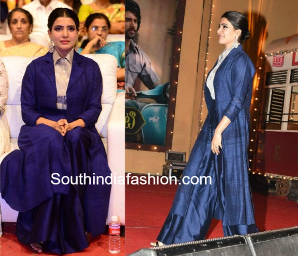 samantha akkineni dress at mahanati audio launch