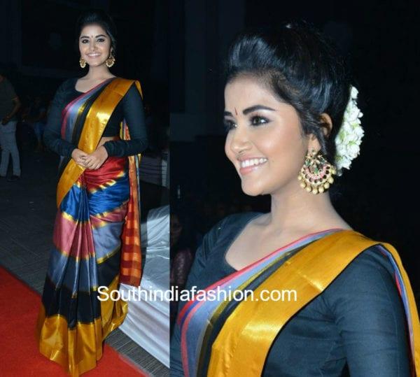 anupama parameswaran silk saree tej i love you audio launch
