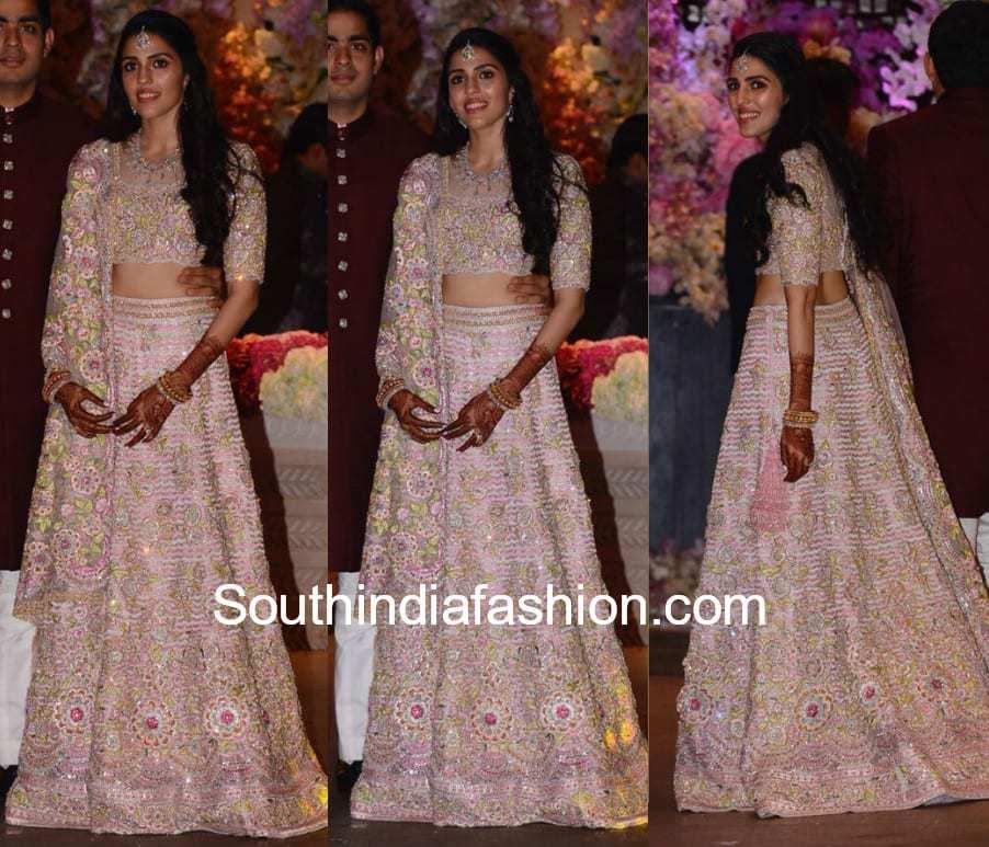 Akash Ambani And Shloka Mehta Engagement Ceremony