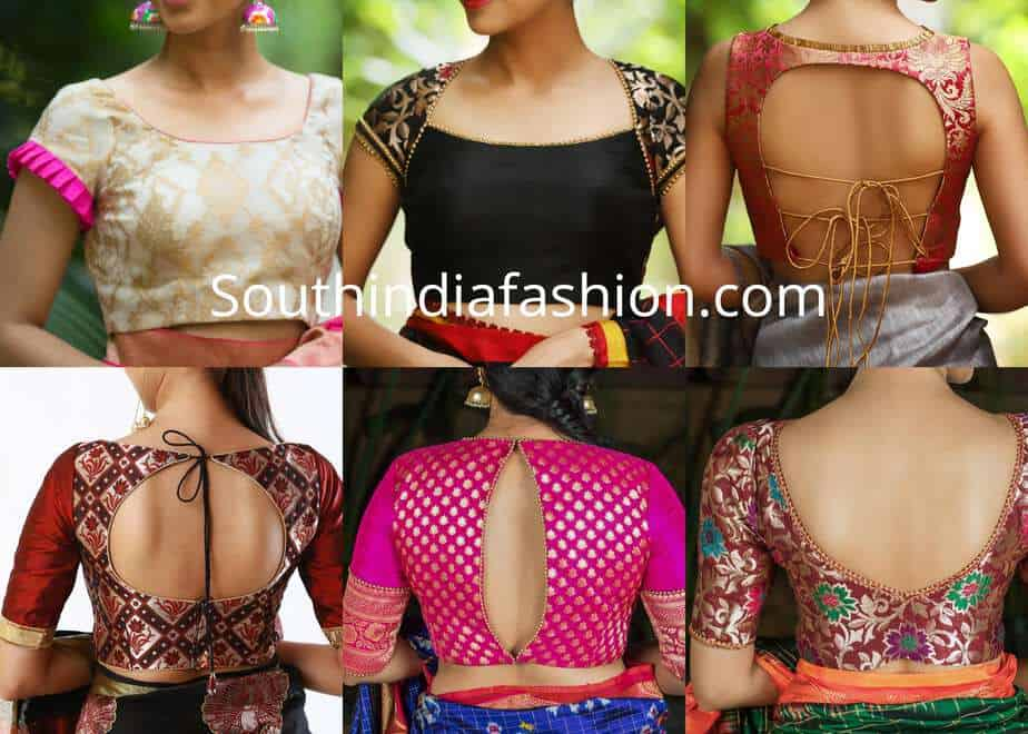 brocade blouse design for sarees