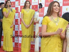 swetha bachchan yellow saree kalyan jewellers event