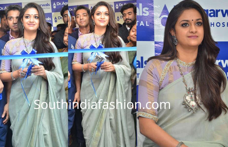 keerthy suresh plain saree high neck blouse
