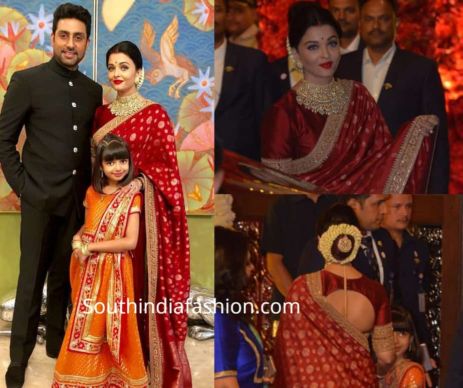aishwarya rai with family at isha ambani wedding