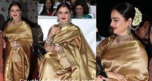 rekha gold kanjeevaram saree