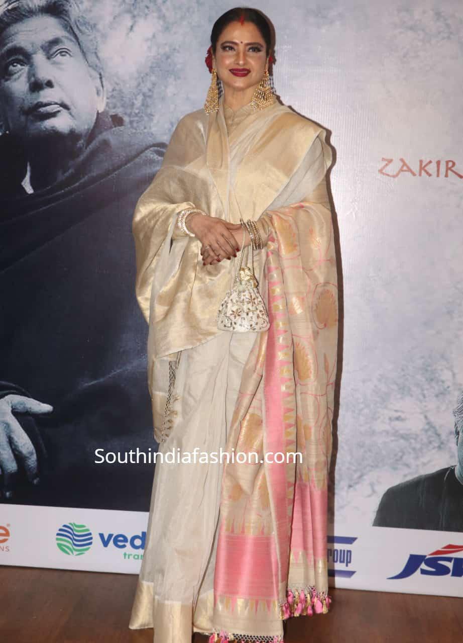 rekha in white saree at raag shayari
