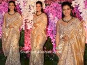 kajol in gold saree at akash ambani wedding reception