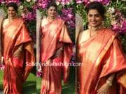 pinky reddy in a silk saree at akash ambani wedding