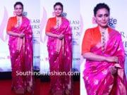 rani mukerji in pink silk saree at maharashtrian achiever awards