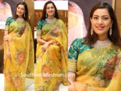 GEETHA MADHURI YELLOW ORGANZA SAREE