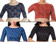 readymade cotton saree blouses online